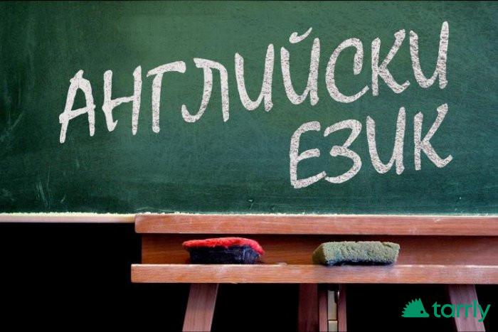 kursove-po-angliiski-ezik-v-plovdiv снимка 1