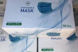 Снимка номер 2 за Предпазни медицински маски