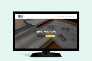 Снимка номер 2 за Изработка на уебсайт