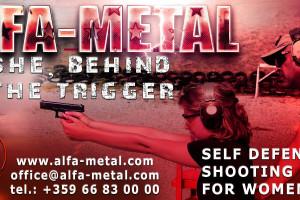Снимка номер 1 за Курс за стрелкова подготовка и самоотбрана за жени