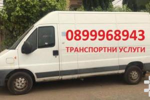 Снимка номер 1 за Транспортни услуги за Варна и страната
