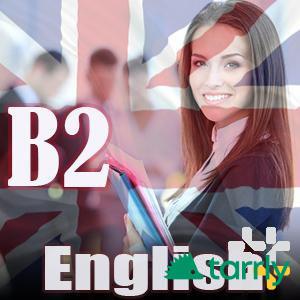 Снимка номер 1 за Онлайн курс по английски език B2