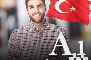 Снимка номер 1 за Онлайн Курс по  Турски за начинаещи – Ниво А1