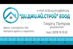 Снимка номер 4 за Предлагам цялостен ремонт на апартаменти за град София