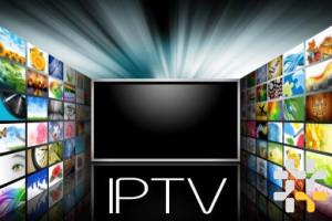 Снимка номер 3 за Интерактивна телевизия - IPTV