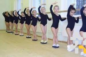 Снимка номер 1 за Уроци по балет за деца - Just Dance