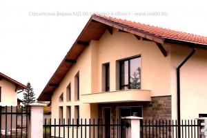Снимка номер 2 за Узаконяване на сгради, промяна предназначение и др